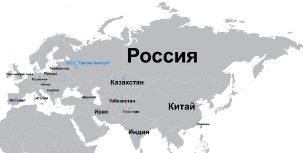 карта_поставок_fin_2 - копия